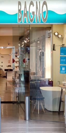 La Tienda Del Baño | Tiendas De Banos Barcelona Tienda De Pavimentos Y Revestimientos